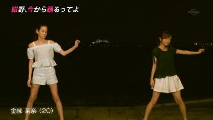 160907紺野、今から踊るってよ 紺野あさ美 (4)