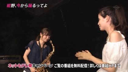 160907紺野、今から踊るってよ 紺野あさ美 (7)