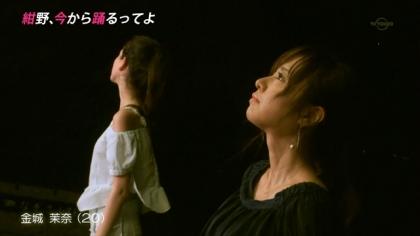 160907紺野、今から踊るってよ 紺野あさ美 (5)