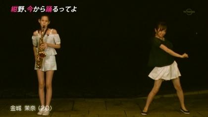 160907紺野、今から踊るってよ 紺野あさ美 (2)