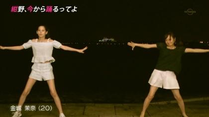 160907紺野、今から踊るってよ 紺野あさ美 (1)