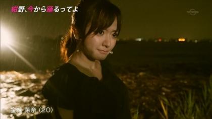 160907紺野、今から踊るってよ 紺野あさ美 (3)