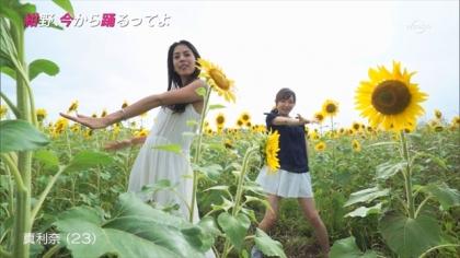 160908紺野、今から踊るってよ 紺野あさ美 (5)