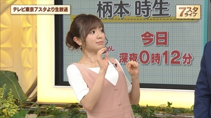160909 7スタライブ 紺野あさ美 (2)