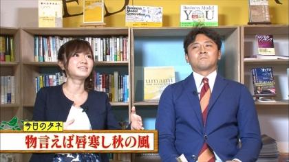 160911朝ダネ 紺野あさ美 (2)
