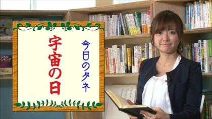 160912朝ダネ 紺野あさ美 (6)