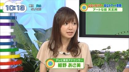 160914なないろ日和 紺野あさ美 (6)