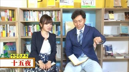 160915朝ダネ 紺野あさ美 (3)