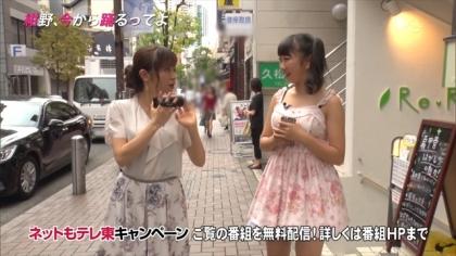 160914紺野、今から踊るってよ 紺野あさ美 (7)