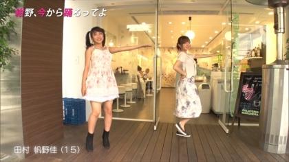 160914紺野、今から踊るってよ 紺野あさ美 (1)