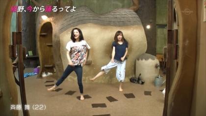 160915紺野、今から踊るってよ 紺野あさ美 (4)