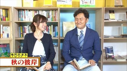 160918朝ダネ 紺野あさ美 (2)