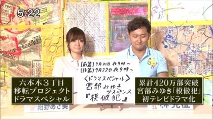 160918 リンリン相談室 紺野あさ美 (7)