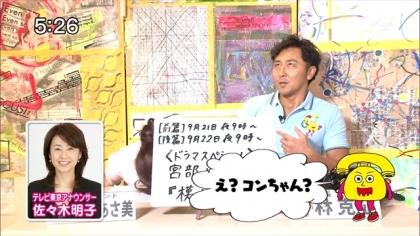 160918 リンリン相談室 紺野あさ美 (2)