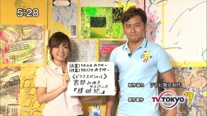 160918 リンリン相談室 紺野あさ美 (1)