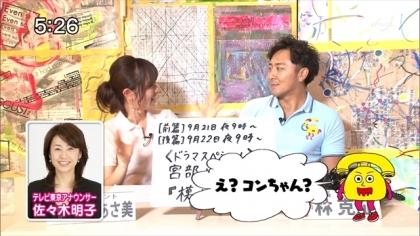 160918 リンリン相談室 紺野あさ美 (3)