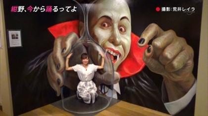 160921紺野、今から踊るってよ (7)