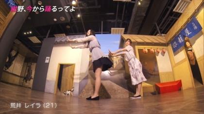 160921紺野、今から踊るってよ (4)