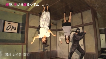 160921紺野、今から踊るってよ (3)