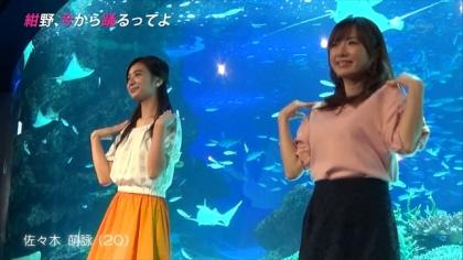 160922紺野、今から踊るってよ 紺野あさ美 (2)