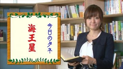 160923朝ダネ 紺野あさ美 (5)