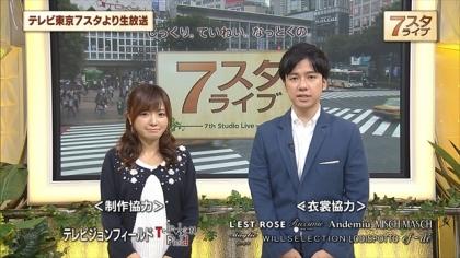 160923 7スタライブ 紺野あさ美 (1)