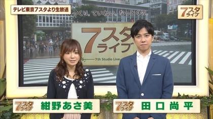 160923 7スタライブ 紺野あさ美 (6)