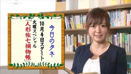 160926 朝ダネ 紺野あさ美 (2)