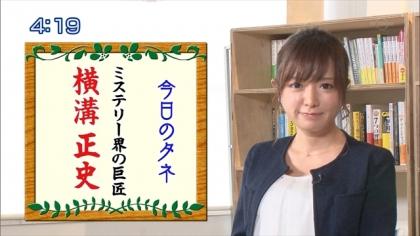 160927朝ダネ 紺野あさ美 (2)