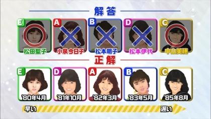 160926ナラベカエ 紺野あさ美 (11)