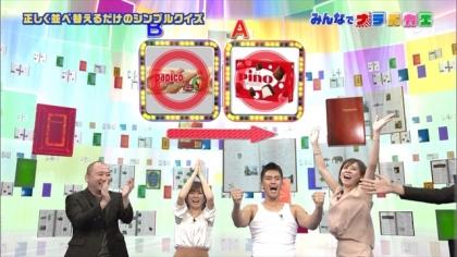 160926ナラベカエ 紺野あさ美 (1)