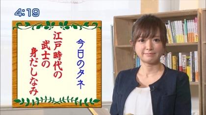 160928朝ダネ (4)