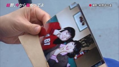 160929 紺野、今から踊るってよ 紺野あさ美 小川麻琴 (6)