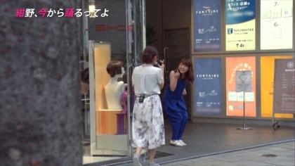 160929 紺野、今から踊るってよ 紺野あさ美 小川麻琴 (8)