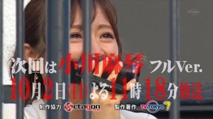 160929 紺野、今から踊るってよ 紺野あさ美 小川麻琴 (1)