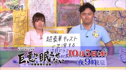 161012 リンリン相談室 紺野あさ美 (9)
