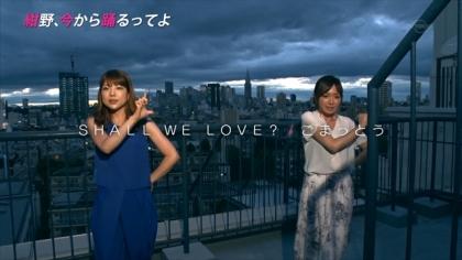 161002 紺野、今から踊るってよ 紺野あさ美 小川麻琴 (6)