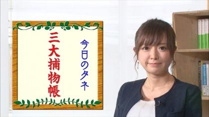 161004朝ダネ 紺野あさ美 (2)