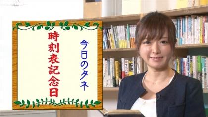 161005朝ダネ 時刻表記念日 紺野あさ美 (4)