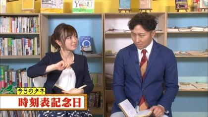 161005朝ダネ 時刻表記念日 紺野あさ美 (3)