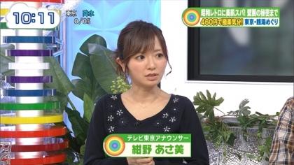 161006なないろ日和 紺野あさ美 (4)