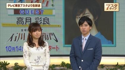 161007 7スタライブ 紺野あさ美 (2)