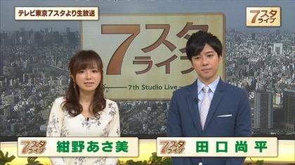 161007 7スタライブ 紺野あさ美 (4)