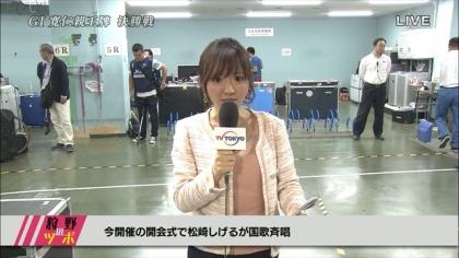 161010競輪決勝 紺野あさ美 (2)