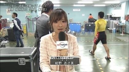 161010競輪決勝 紺野あさ美 (1)