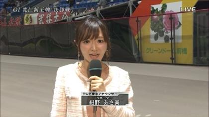 161010競輪決勝 紺野あさ美 (4)