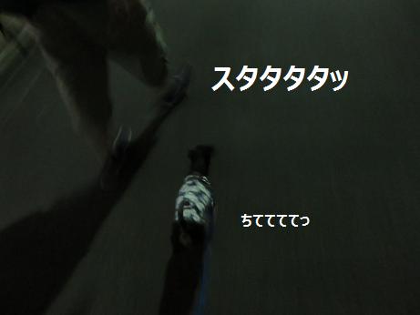 676日目その3