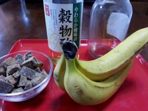 バナナ素1
