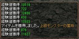 20160921-2.jpg