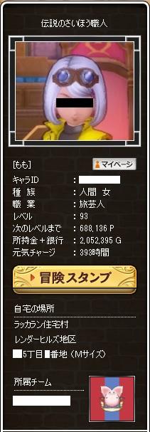 20161017-1.jpg